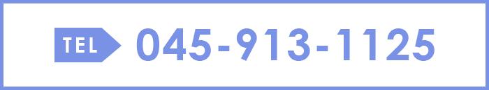0459131125
