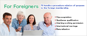 For Foreigners